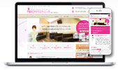 ロジデザイン制作実績|ホームページ制作|乳腺クリニック