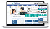 ロジデザイン制作実績|ホームページ制作|総合病院