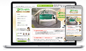 ロジデザイン制作実績|ホームページ制作|整形外科