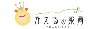 ロジデザイン制作実績|ロゴデザイン|かえるの薬局
