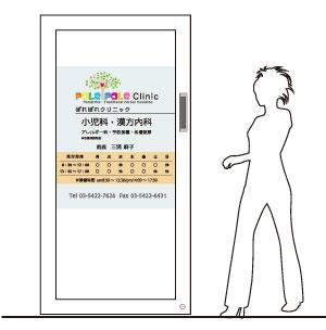 Rojidesign制作実績|クリニック看板|皮膚科